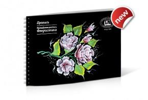 Vorlagenbuch Chinesische Pinselmalerei. Floristik