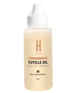 Cuticle Oli Velvet Peach